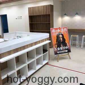 志木 カルド ホットヨガスタジオ 入会 東武東上線