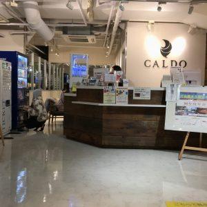 CALDO(カルド)川越 口コミ