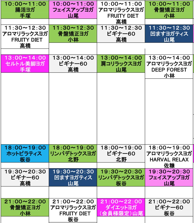 ロイブふじみ野ソヨカ店 レビュー 体験